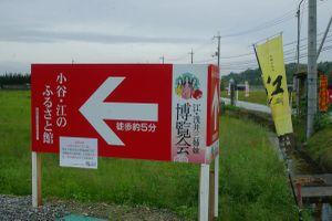 2011_0528_150956