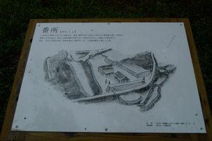 2011_0528_155834