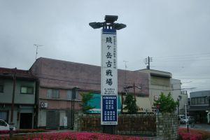 2011_0528_173641