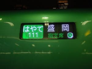 2012_0302_191733
