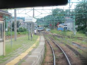 Nihongi_08