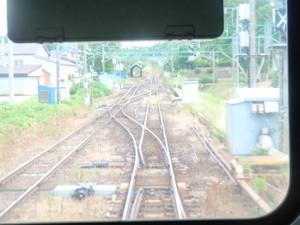 Nihongi_09