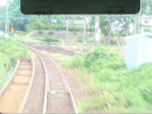 Nihongi_14