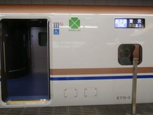 E7_103
