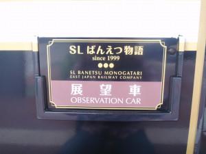 Ban_mono_0505_03