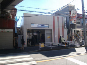 Nawate_02
