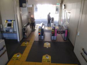 Nawate_03