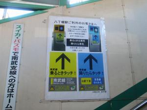 Nawate_04