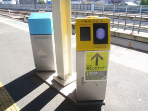 Nawate_05