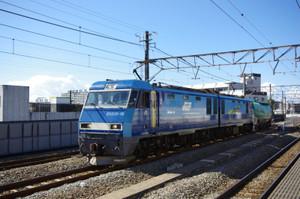 Nawate_11