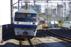 Nawate_12