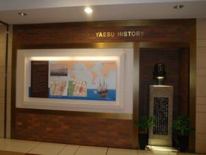 Yan_yosuten