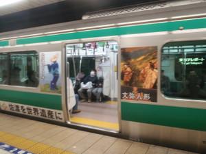 Saikyo_ha_sadoda_04