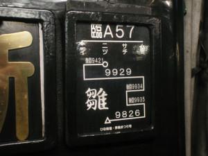 Hinakaido_160302