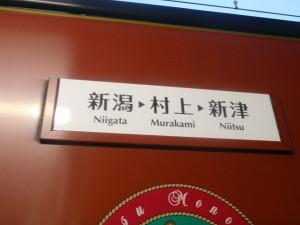 Hinakaido_160303
