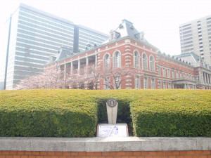 Kyu_homusho_01