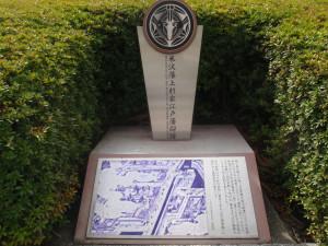 Kyu_homusho_02