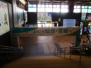 Sendai_ido_03