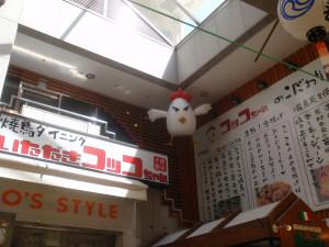 Sendai_ido_04