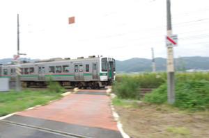Iwnumanoaki_02