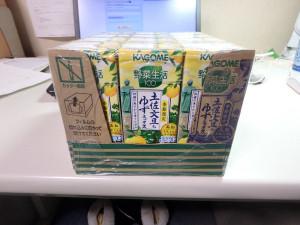 Yasai_gentei_03