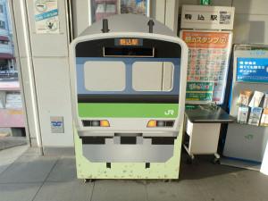 Hurukawateien_02