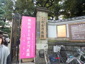 Hurukawateien_06
