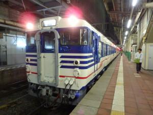 Kiha40520