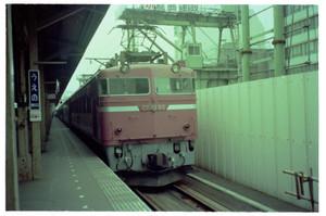 1981_0801__04