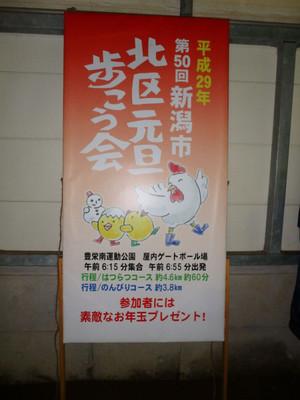 Gantan_aruko_01