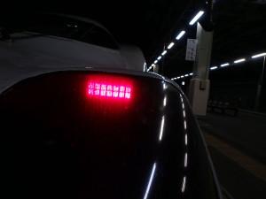 E4_no_me_02