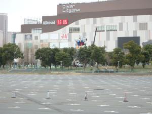 Gm_kaitai_01