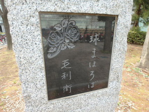 Mori_02