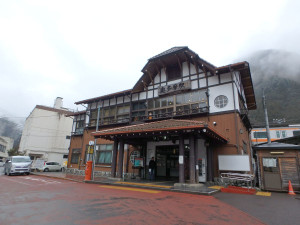 Okutama_03