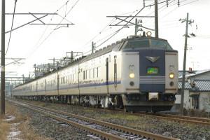 Sayonara_583_02