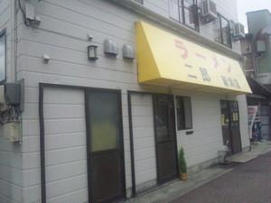 Jiro_01