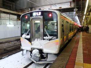 Yukinonigata_03
