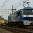 EF210 桃太郎